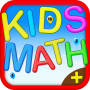 icon Kids Maths - Addition (Matematica per bambini - aggiunta)