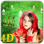 icon Allah 4d Live Wallpaper