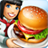icon Cooking Fever(Febbre da cucina) 8.1.0
