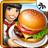 icon Cooking Fever(Febbre da cucina) 6.0.2