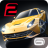 icon GT Racing 2(GT Racing 2: The Real Car Exp) 1.5.6a