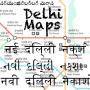 icon Delhi Metro Map (Mappa della metropolitana di Delhi)