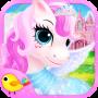 icon Princess Libby:My Beloved Pony (Princess Libby: My Beloved Pony)