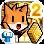 icon Tappy Run 2 - A Treasure Hunt