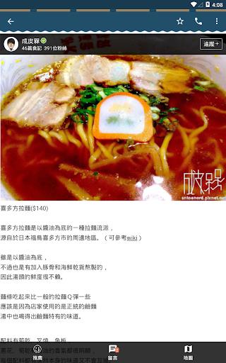 Love Food - Taiwan Select Restaurant x Offerta gastronomica