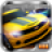 icon Drag Racing(Corsa di dragsters) 1.8.8