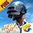 icon PUBG MOBILE(PUBG Mobile) 0.14.0