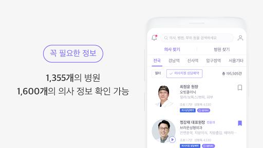 Barbie Talk - Corea 1