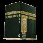 icon Dua Kitabım (Il mio libro di preghiere)